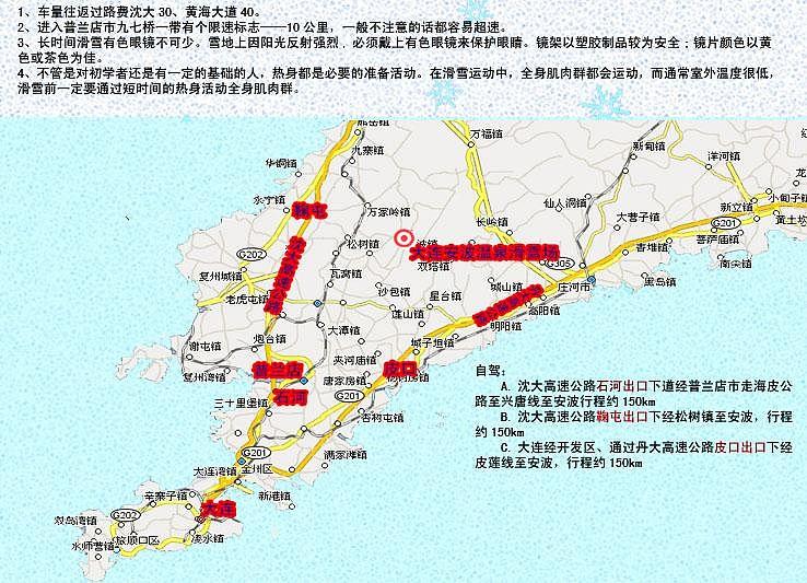 安波场交通路线(图)