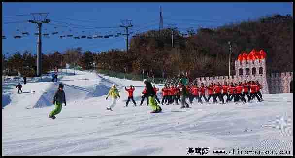 安波温泉滑雪节
