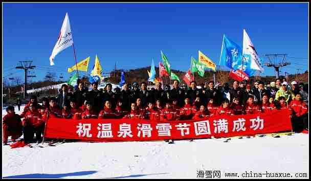 安波节开幕式